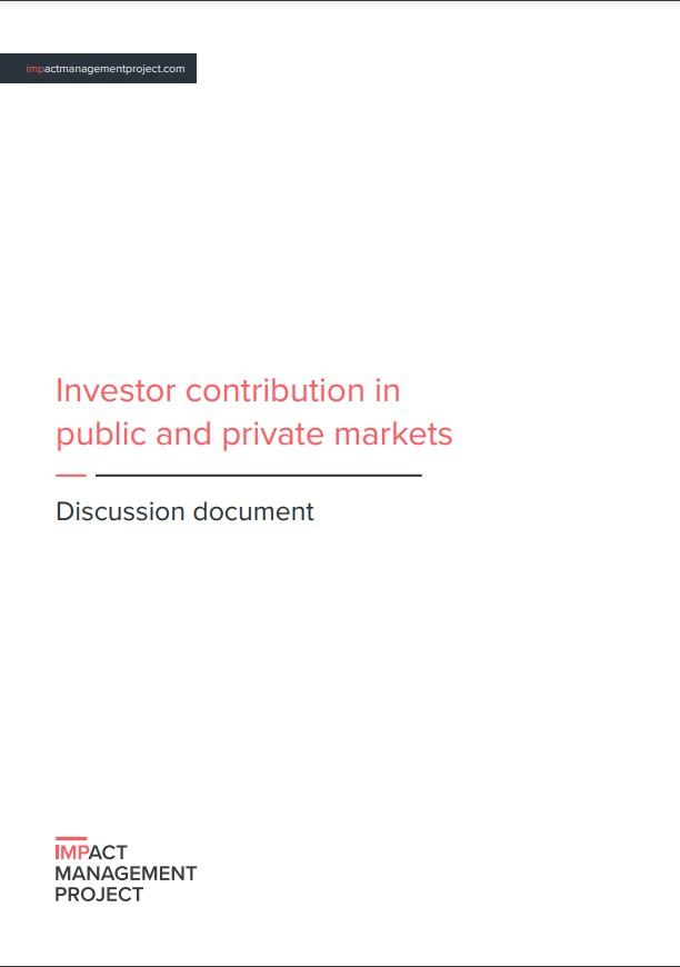 資本市場における投資家による貢献とは ー 議論のまとめ|Investor contribution in public and private markets – Discussion document