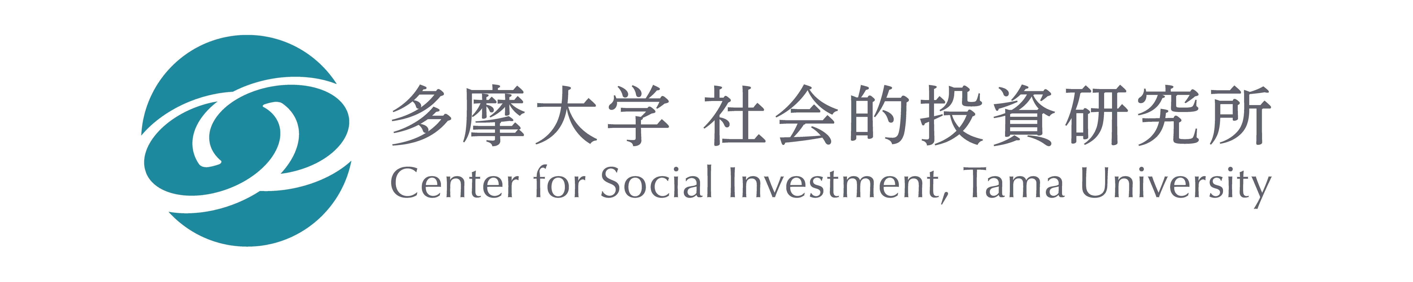 日本公共政策研究機構