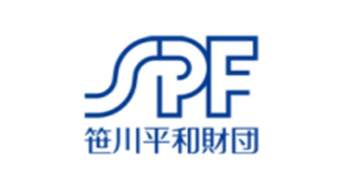 【EM組織】公益財団法人笹川平和財団(SPF)