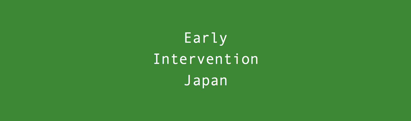 Early Intervention Japan