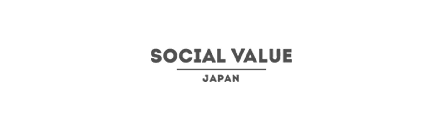 特定非営利活動法人ソーシャルバリュージャパン