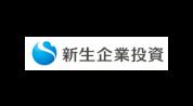 【EM組織】新生企業投資株式会社